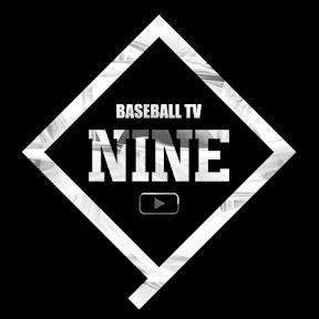 BASEBALL TV【NINE】 YouTuber