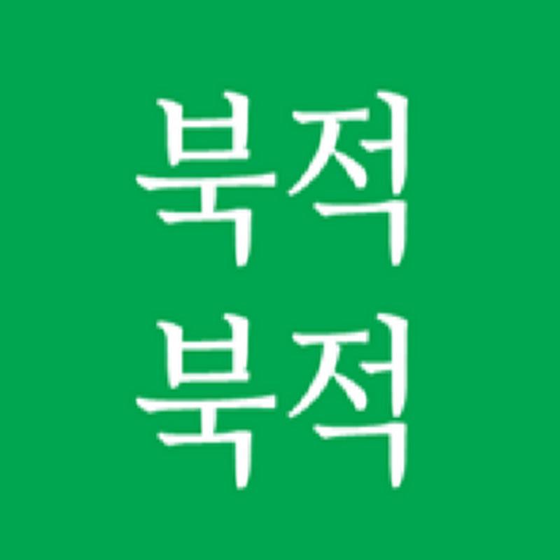 민주평화당