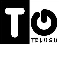 How to like Rowdy name / TechGen telugu / InfiniTube