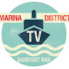 Marina District TV Okoboji