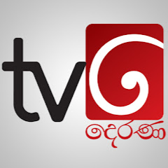 TV Derana Net Worth