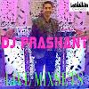 DJ Prashant - Indian DJ in Chicago