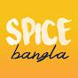 Perfil Spice Bangla