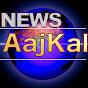 News AajKal
