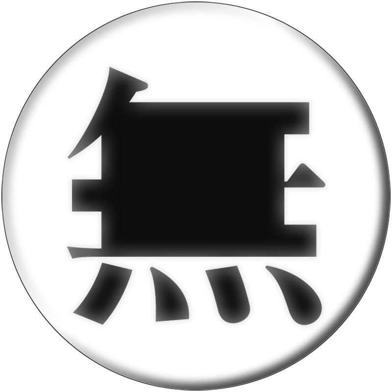 #東京未青年シンドローム