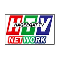 HaQAiq Tv Net Worth