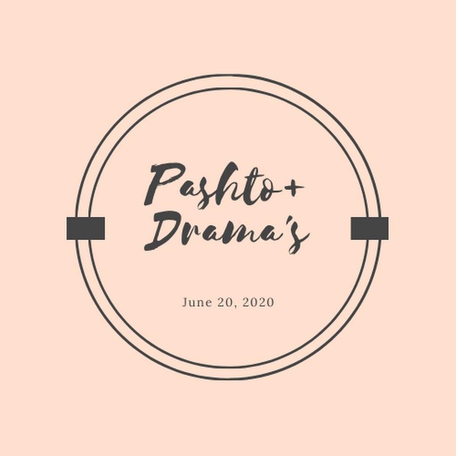 Pashto Drama's