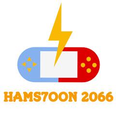 Hms7oon 2066 حمشون Net Worth