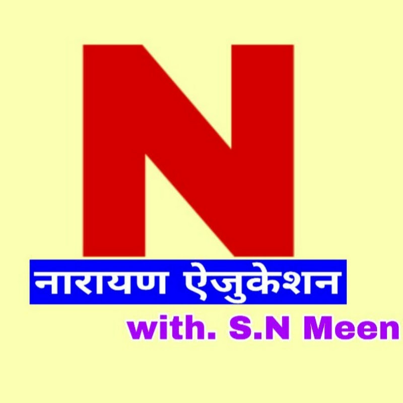 Narayan Education