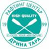Рафтинг Център Дрина Тара
