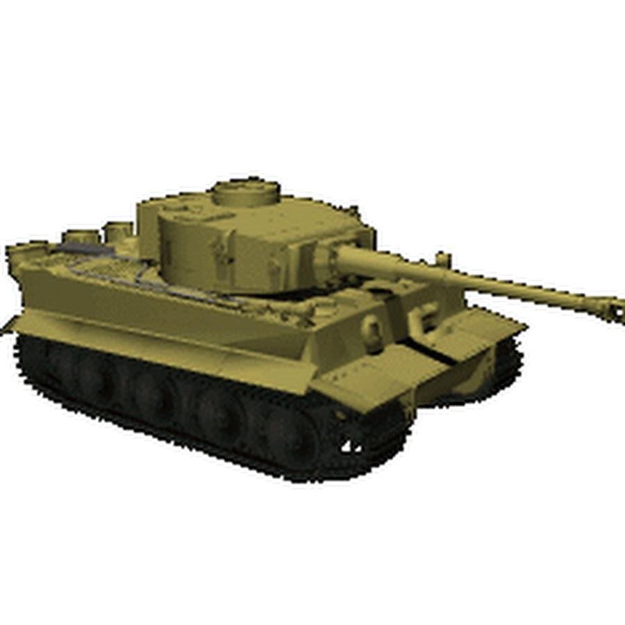 Анимации картинки танков