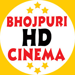 Bhojpuri HD Cinema Net Worth