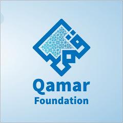Qamar Charity Foundation - قمر خیریه بنسټ