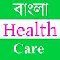 Online Bangla Health Care Youtube Channel Statistics