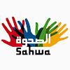 SAHWA Project