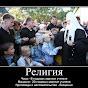 Дмитррий Мурашов-