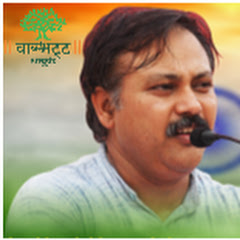 Rajiv Dixit SwadeshiGram YouTube Stats, Channel Statistics & Analytics