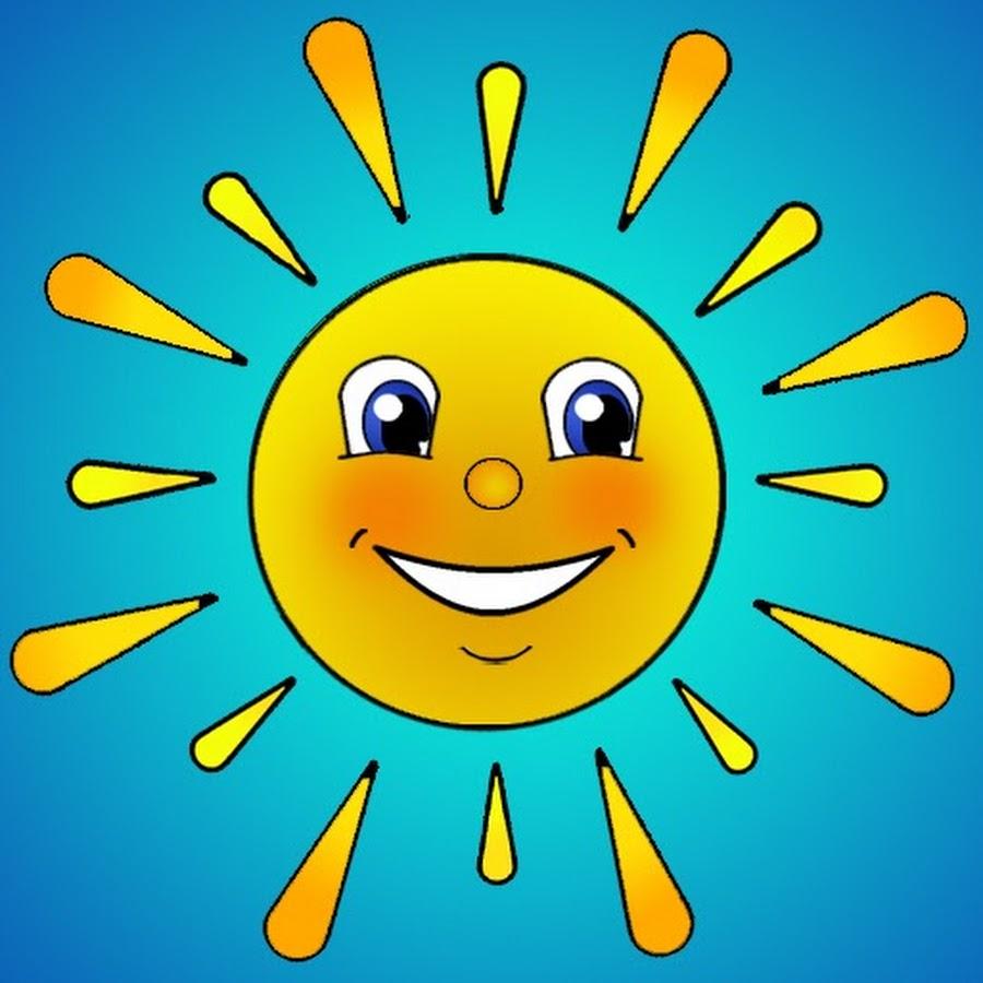 Картинки солнышка с улыбкой и лучиками для детского сада