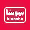 binosha
