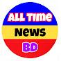 AllTime News BD