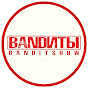 BANDИТЫ coverband