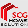 SCG HOME SOLUTION