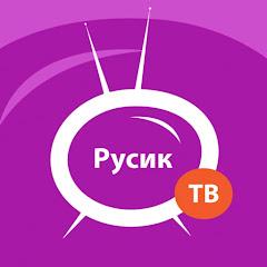 Cколько зарабатывают Rusik TV