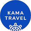Кама-трэвел