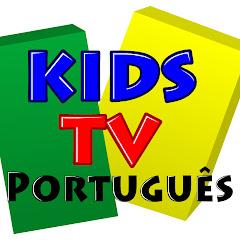 Quanto Ganha Kids Tv Português - Canções dos miúdos