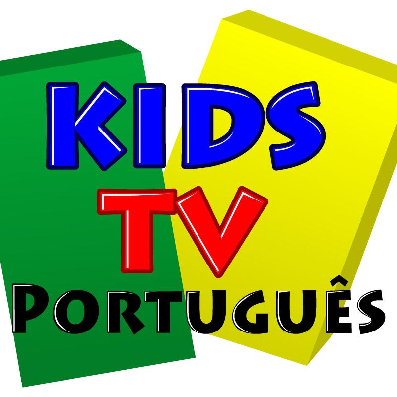 Kids Tv Português - Canções dos miúdos