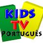 Kids Tv Português -