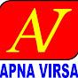 Apna Virsa