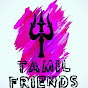hosur tamil friends