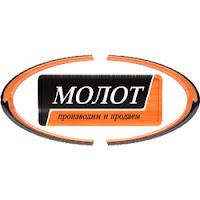 Компания МОЛОТ
