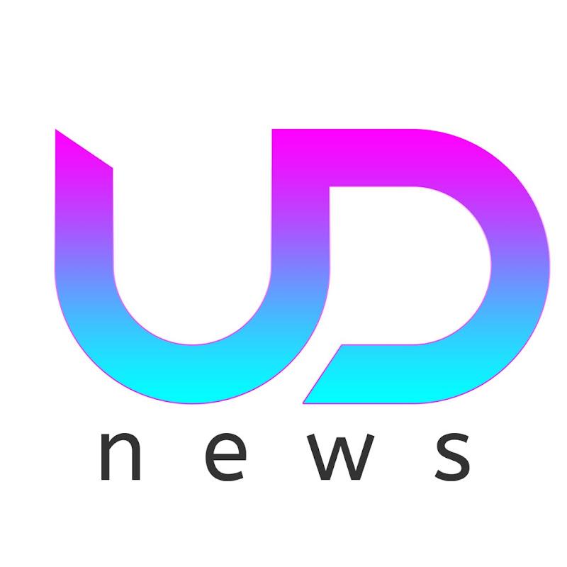 Uomini e Donne News