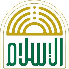 شمس الإسلام