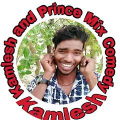 kamlesh and prince mix comedy