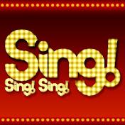 無料テレビでSing!Sing!Sing!を視聴する