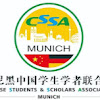 Munich Chinese Students and Scholars Association