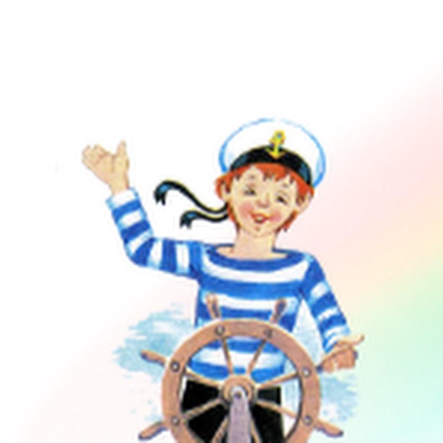 Анимация моряк, для