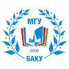 МГУ Бакинский филиал