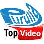 Purulia Top New Video