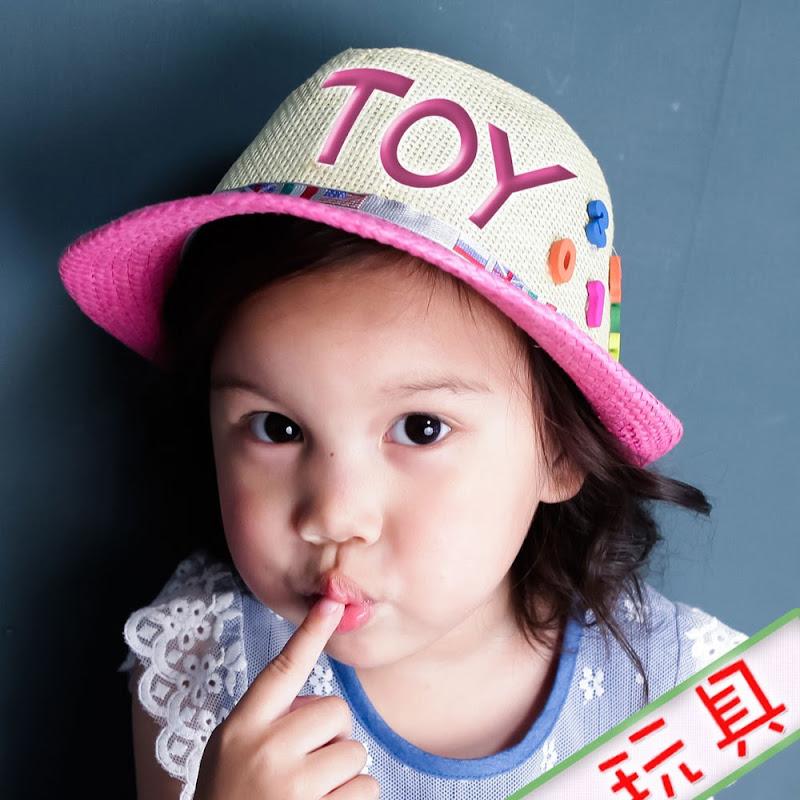 Sunny&Yummy的玩具箱kids toys