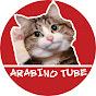 Arabino Tube (cp-3314)