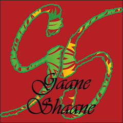 Gaane Shaane Net Worth