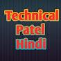 technical Patel Hindi