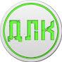 Captain AK Archive