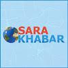 Sara Khabar TV
