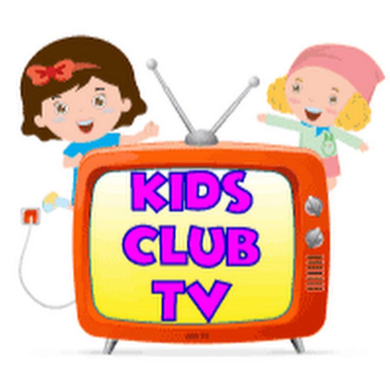 Kids Club TV