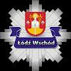 Komenda Powiatowa Policji powiatu łódzkiego wschodniego